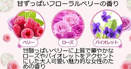 /detail/review/kobayashi_sarasaty_eraberukaori-FloralBerry3._SX450_.jpg