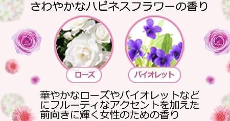 /detail/review/kobayashi_sarasaty_eraberukaori-HappinessFlower3._SX450_.jpg