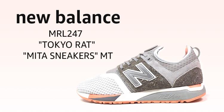 "new balance MRL247 ""TOKYO RAT"" ""mita sneakers"" MT"