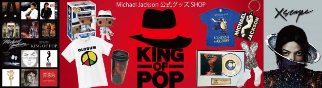 MICHAEL JACKSON公式グッズSHOP KING OF POP
