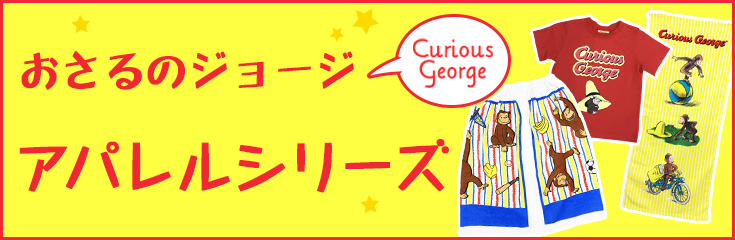 georgefashion