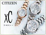 citizen xc クロスシー