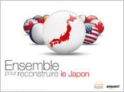 Amazon.fr(フランス)デザイナー制作