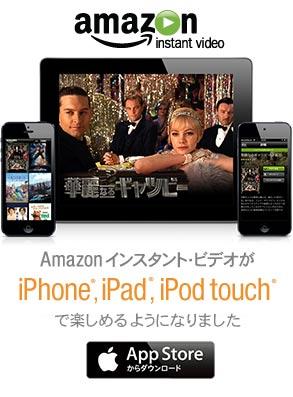 iOS AppDL