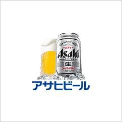 アサヒビール まとめ買いキャンペーン