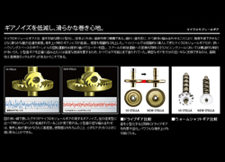 14ステラ詳細 3/10