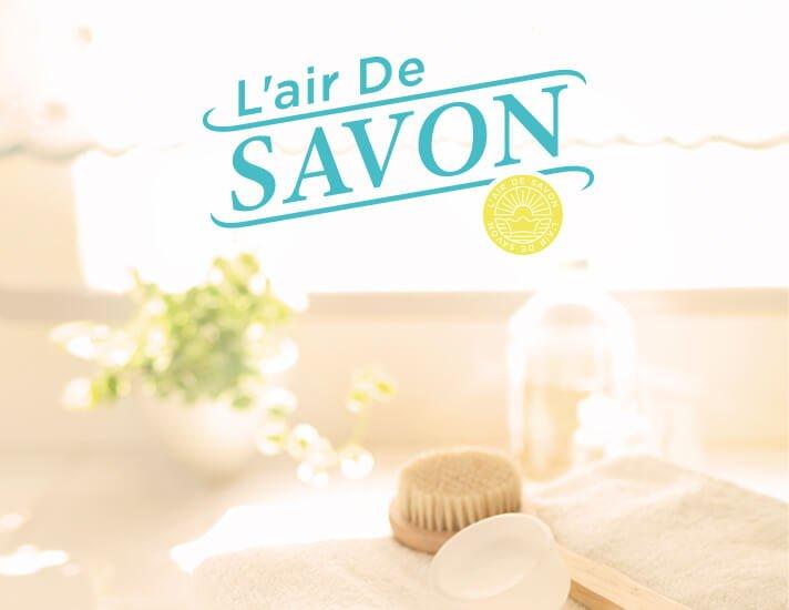 レールデュサボン(L'air De SAVON)