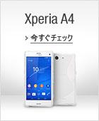 Xperia A4