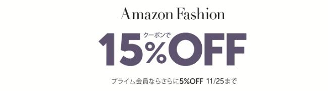 【クーポンで15%OFF】コード:NOV15OFF(11/25まで)