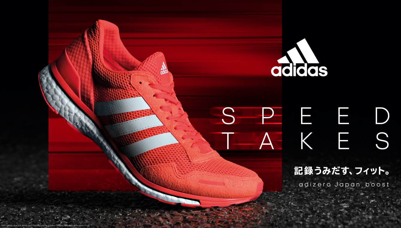 adidas / SPEED TAKES