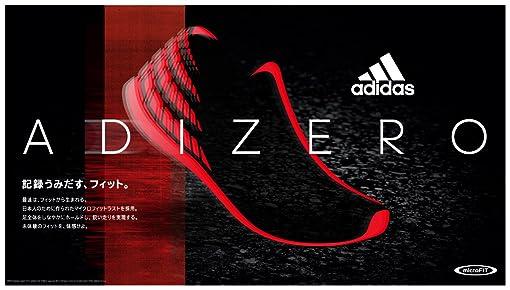 adidas running store