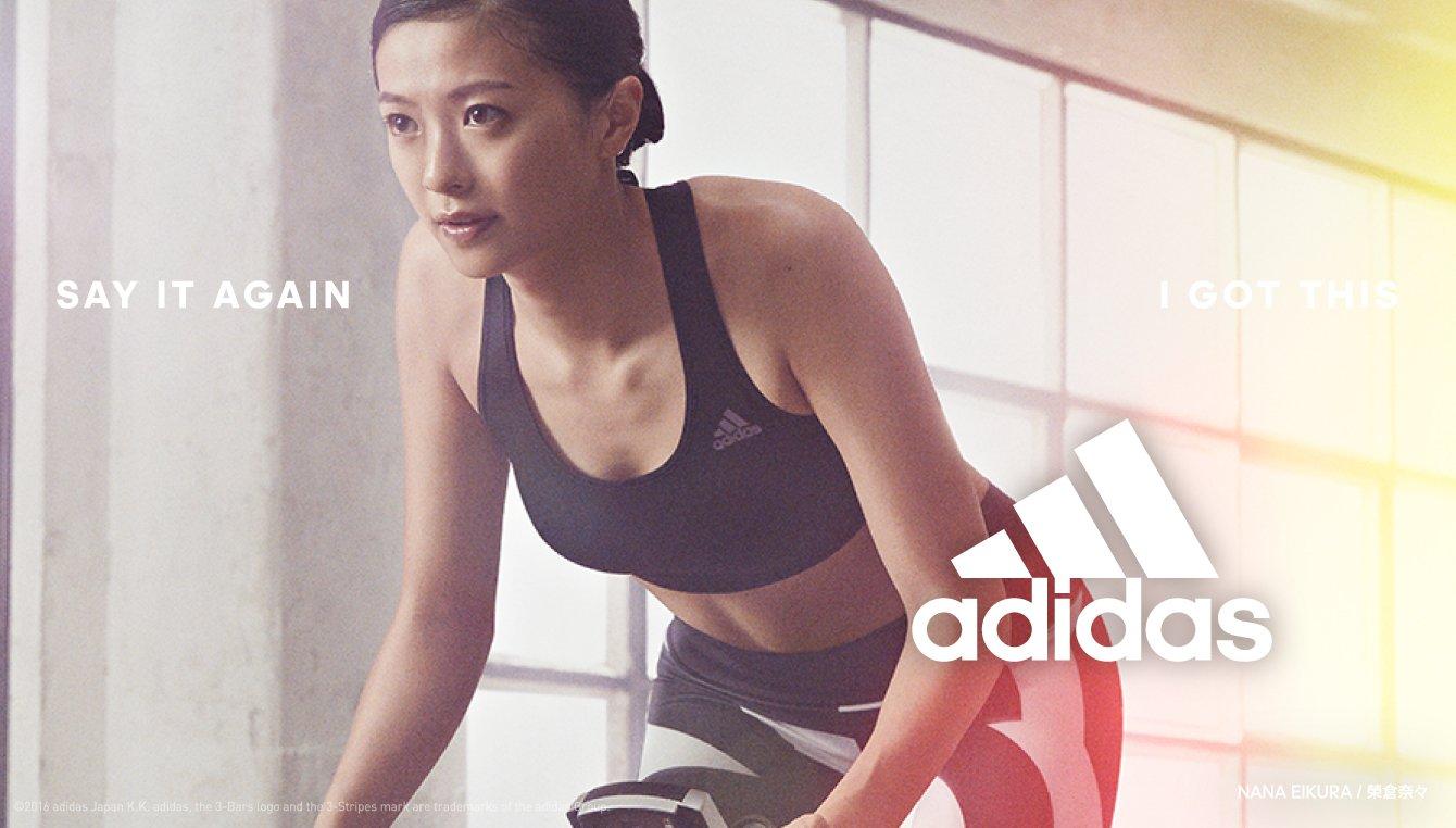 adidas レディーストレーニングストア