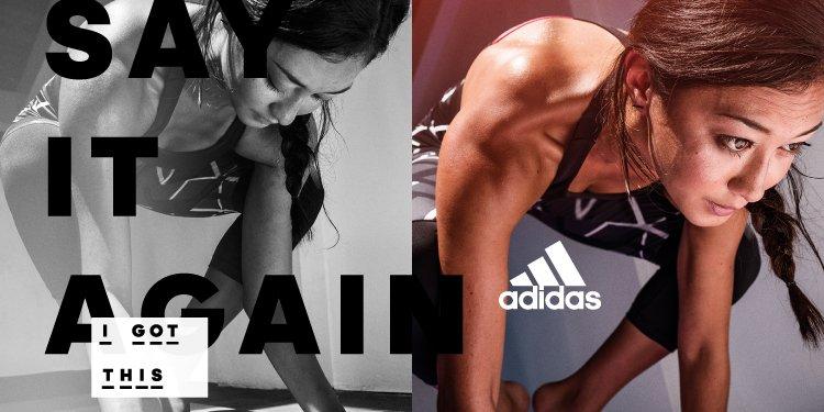adidas Training / Women's