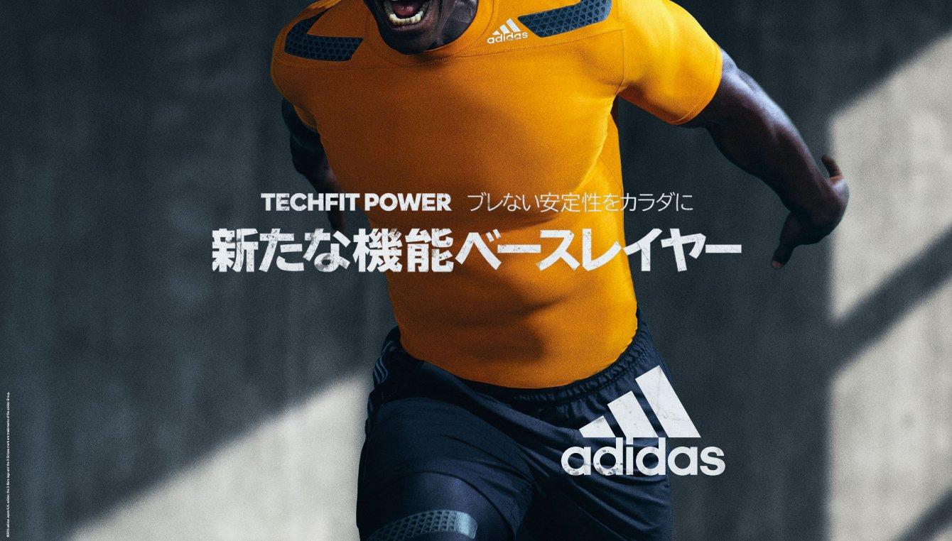 2015/fashion/sports/premiumbrand/adidas/2016SS/Production/TECHFIT_1340x762._V298201582_.jpg
