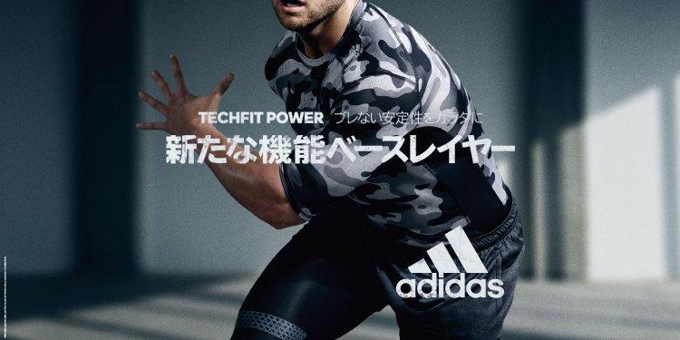 adidas training / Men's