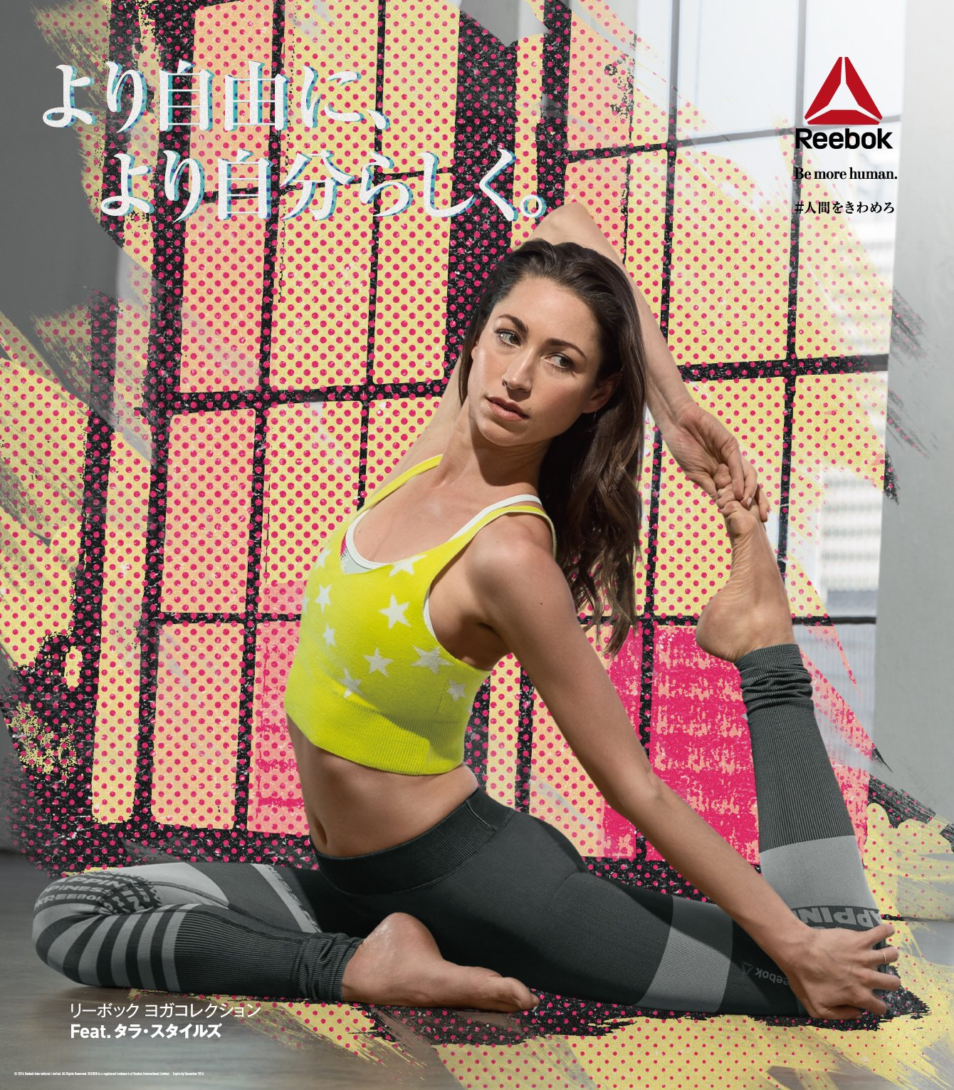 reebok Women's Fitness yoga