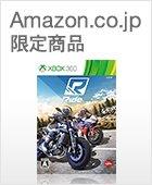 Amazon.co.jp限定版