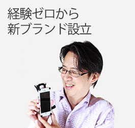 武蔵関さんのStory