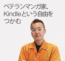 鈴木みそさんのStory
