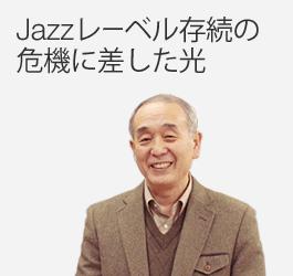 有限会社澤野工房 代表 澤野由明さん
