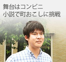作家 幻夜軌跡さんのStory