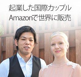 GBFT株式会社 松本尚也さん マイユ メリナ マーッタさん