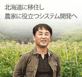 B-st.(ビースタ) 田名辺健人さん