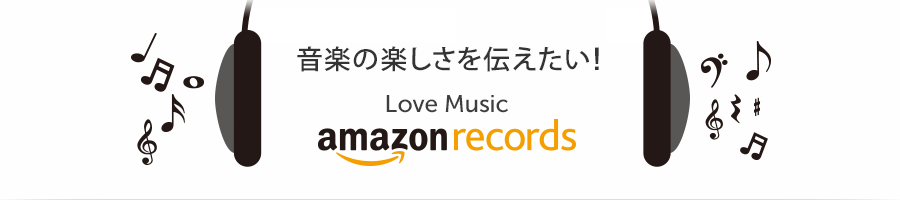 amazonrecords