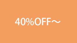 40%~OFFのホワイトボード
