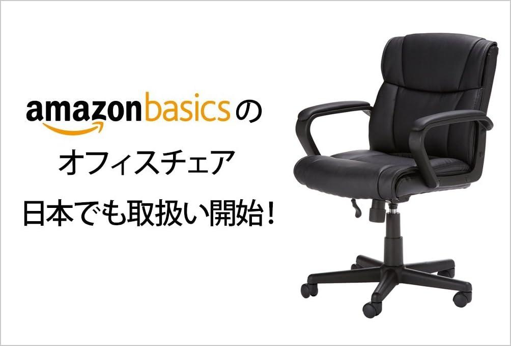 Amazonベーシック(Amazon Basics)のオフィスチェアが日本でも取り扱いスタート!