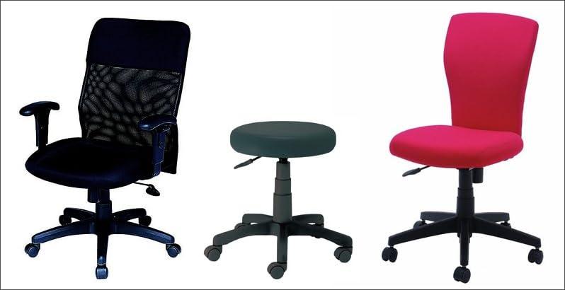ナカバヤシのオフィスチェア・パソコンチェア・丸椅子