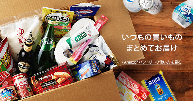 https://images-fe.ssl-images-amazon.com/images/G/09/2015/pantry/launch/10-4_showcase_650x340.jpg