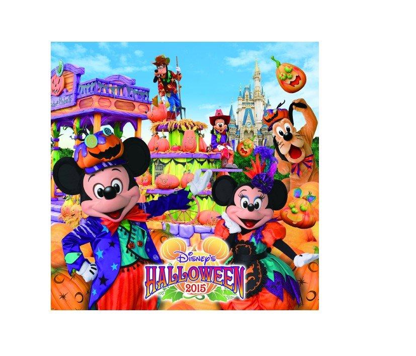 ハロウィンミュージック・書籍・DVD