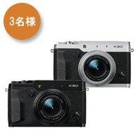 FUJIFILM コンパクトデジタルカメラ X30