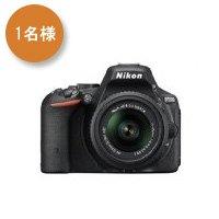 Nikon デジタル一眼レフカメラ D5500 18-55 VRII レンズキット