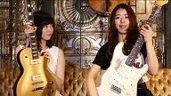 はじめてのギター -ギターやろうぜ!-