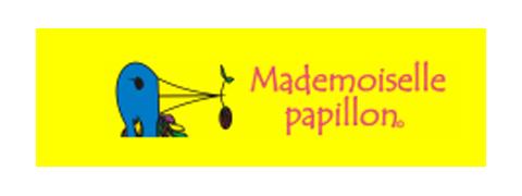 マドモアゼルパピヨン