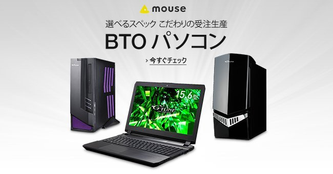 パソコン - 通販 | Amazon.co.jp