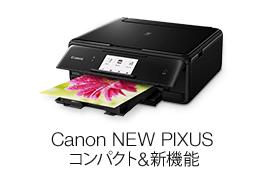 Canon NEW PIXUS特集