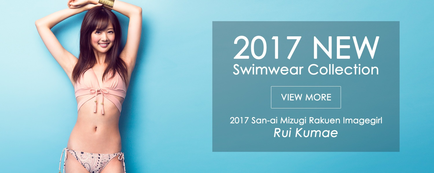 2017 NEW Swimwear Collection