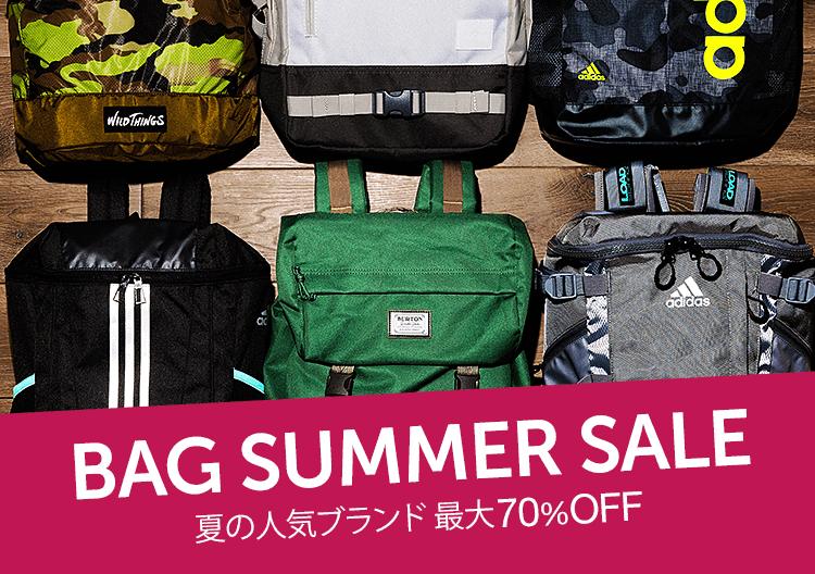 Bag Summer Sale 夏の人気ブランド最大70%OFF