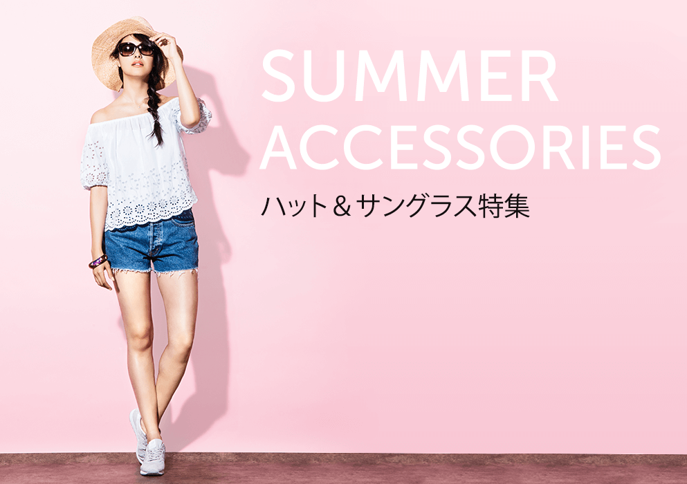 Summer Accessories ハット&サングラス特集