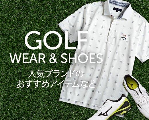 ゴルフウェア&シューズ
