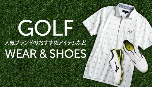 golf wear shoes