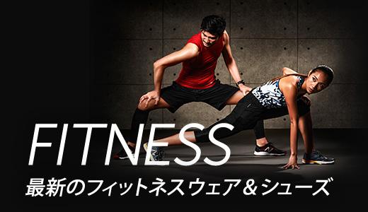 Fitness/Training