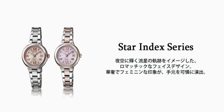 STAR INDEX