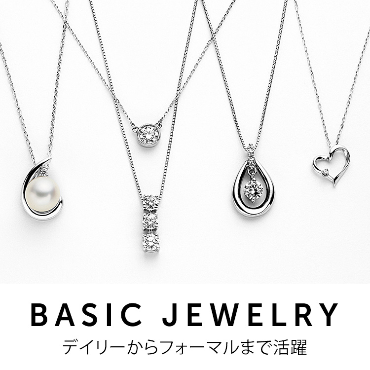 basic jewelry