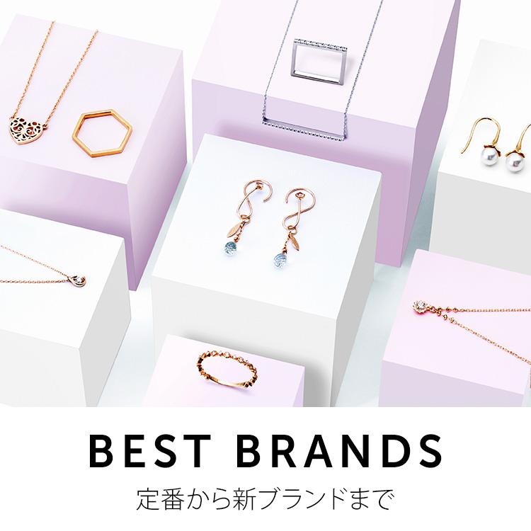 bestbrandjewelry