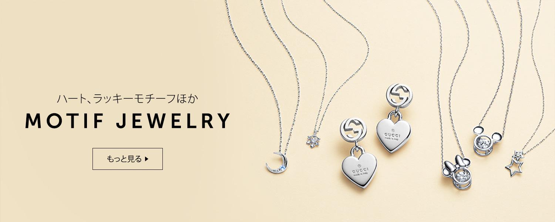 motif_jewelry