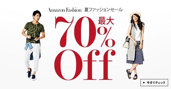 【最大70%OFF】メンズ服&ファッション小物